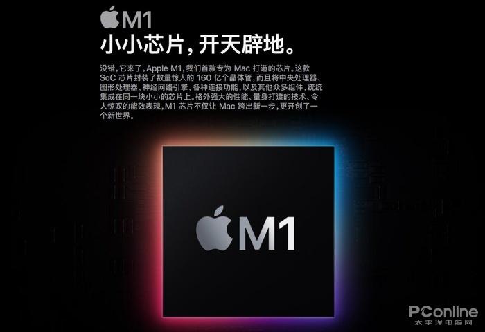 性能爆表缺软件?M1版MacBook真不能装Win10吗