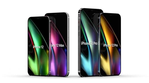 iPhone 12手机10月见:6.7寸最大屏备货极少