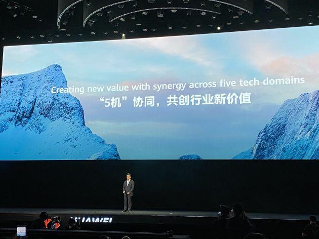 华为郭平:1元数字技术投入可以带来3元行业增长