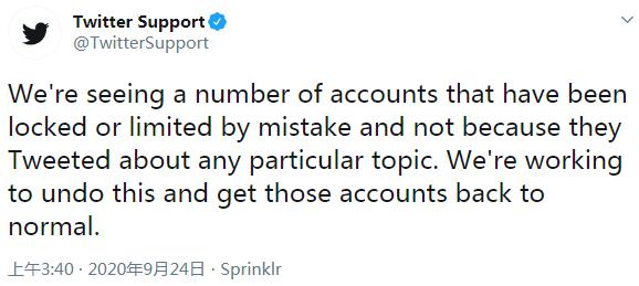 Twitter修复了误锁用户账号和推文时间轴延迟的问题