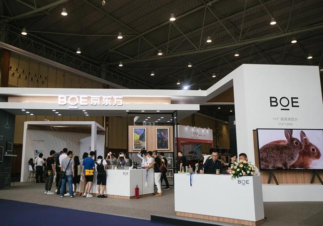 京东方拟121亿收购中电熊猫两产线