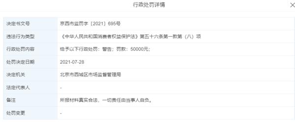苹果电子产品商贸(北京)有限公司西单分公司