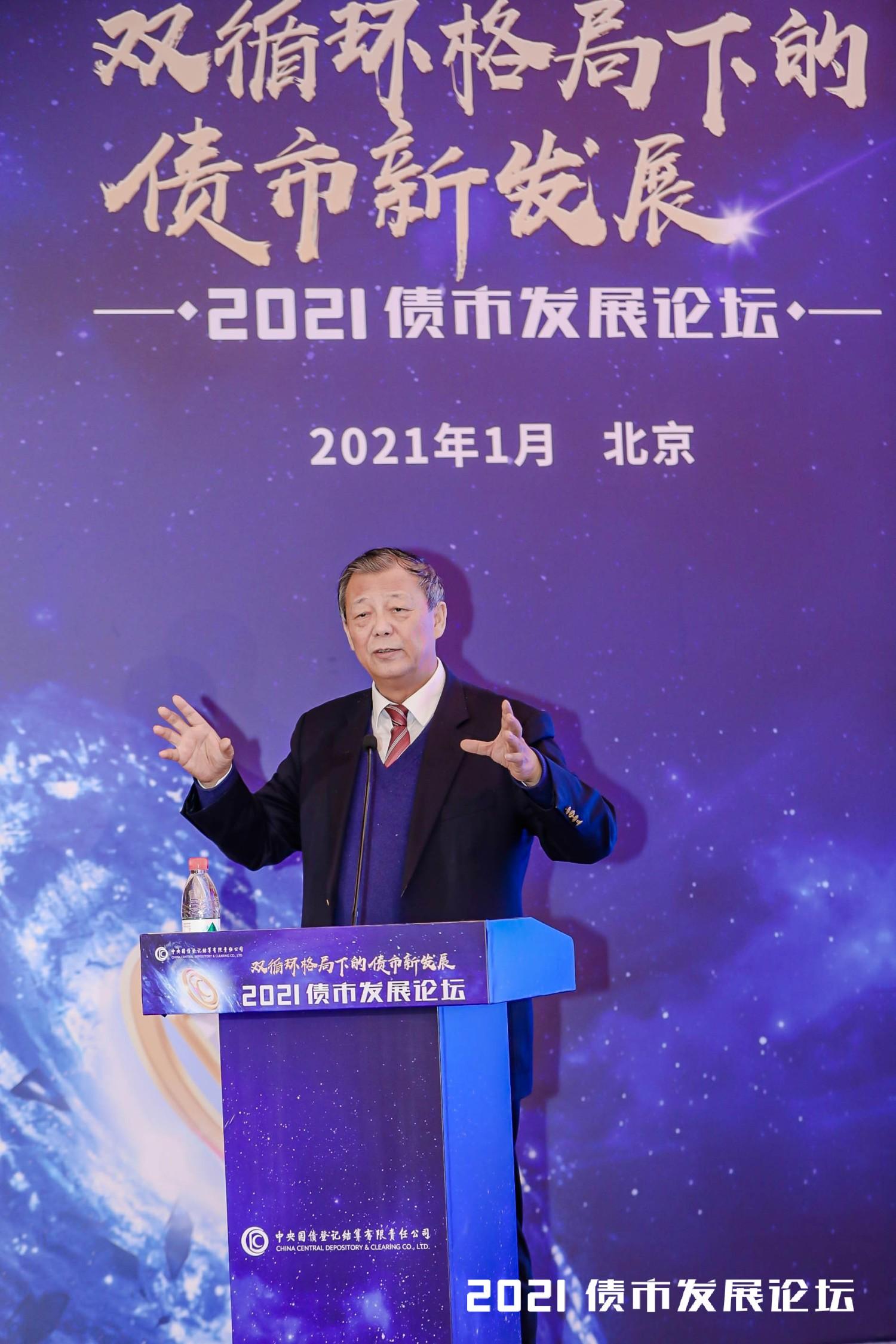 姚景源:今年经济稳字当头 两大问题要解决