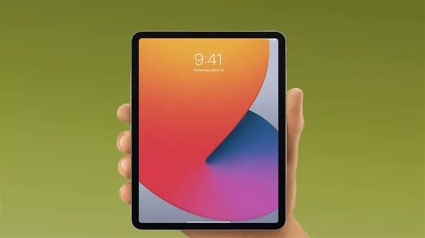 苹果中国官宣新品发布会!iPad Pro大升级:售价惊