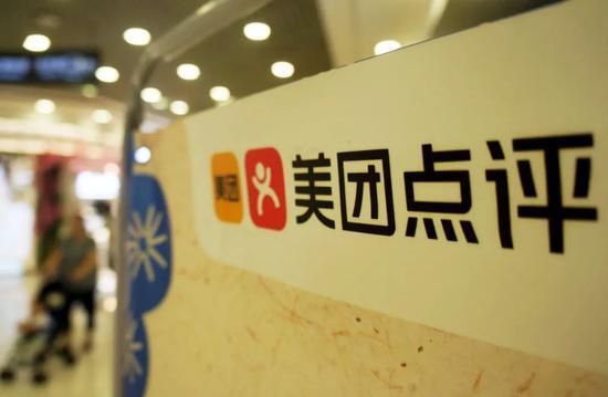 重庆一商家怒告美团:长期不删除网店花圈图片 致多年经营毁于一旦