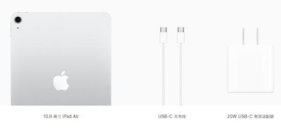 不止国内,苹果开始为iPad Pro配备全新20W USB-C充电器