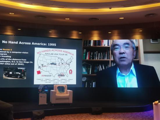图灵奖、京都奖得主共话自动驾驶:未来5至10年