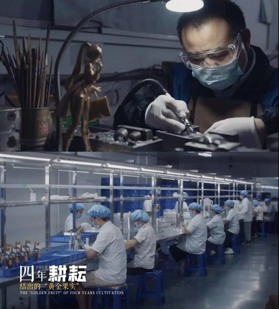 """(手办工厂制造环节,图源B站""""虾米大模王""""视频内容)"""