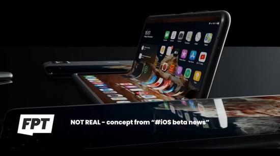 消息称苹果可折叠iPhone采用超瓷晶玻璃面板 可弯