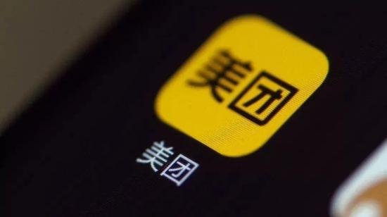 """""""二号人物""""王慧文将退出 市值2万亿的美团有多"""