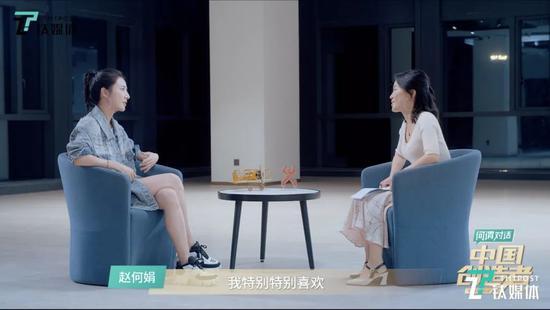 赵何娟对话薇娅:两个女人的知世故而不世故