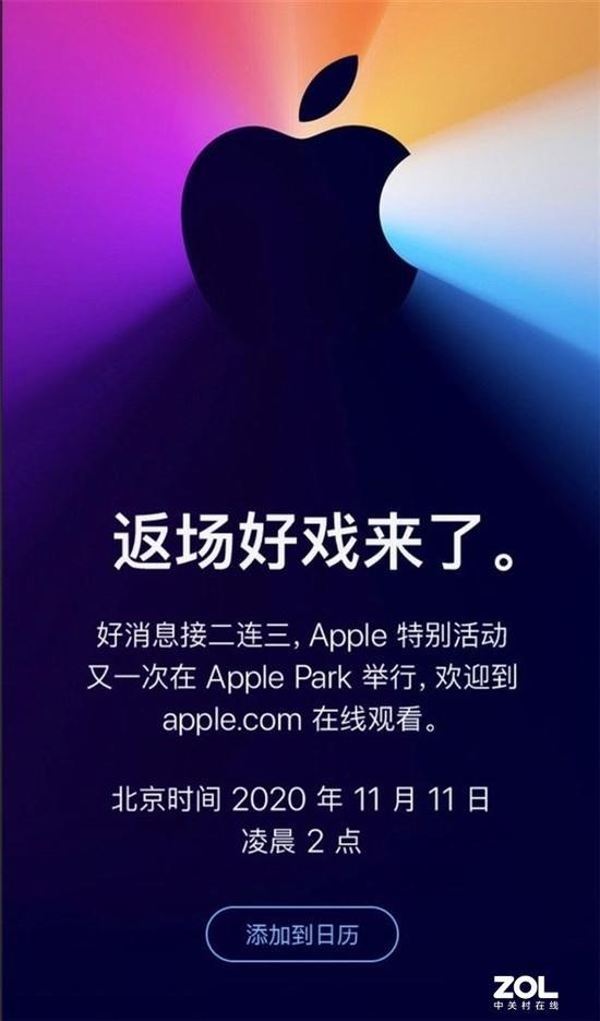 ARM Mac的Logo会发光?还支持RGB?