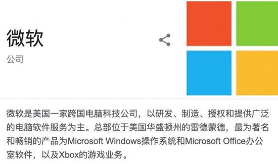 微软发布增强通话和短信服务工具,瞄准云通信市场