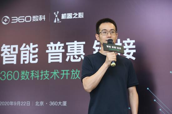 360数科CEO吴海生:公司二季度综合科技服务收入占比近50%