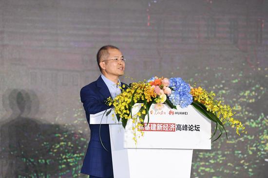 华为徐直军:新基建将激发更多新需求 创造更多新业态