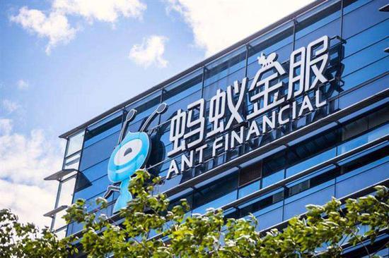 蚂蚁集团寻求在港融资175亿美元 创全球最大规模IPO