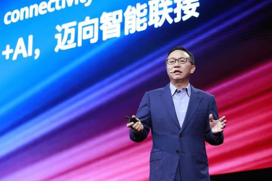华为汪涛解读全场景智能联接解决方案:联接力就是生产力