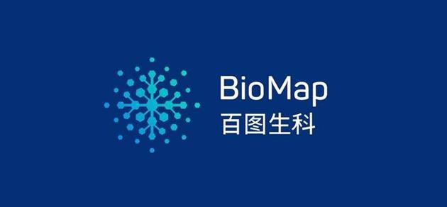 李彦宏发起成立生命科学公司百图生科 BV百度风投刘维任新公司CEO