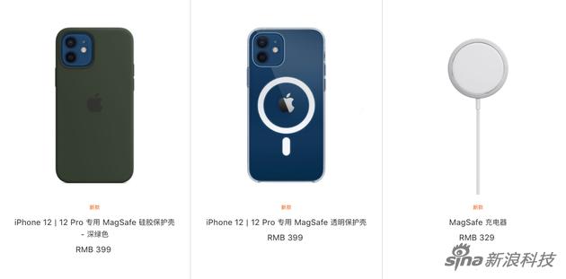 iPhone 12收到之前 MagSafe磁吸配件提前看