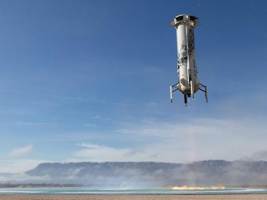 蓝色起源明日发射亚轨道宇宙飞船 为NASA测试登月着陆系统