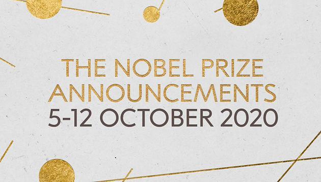 诺贝尔奖本周陆续揭晓 奖金增至1000万瑞典克朗