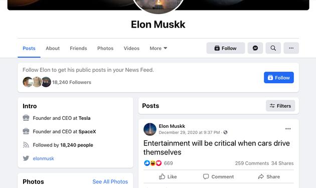 Musk个人Facebook账号的最新一条