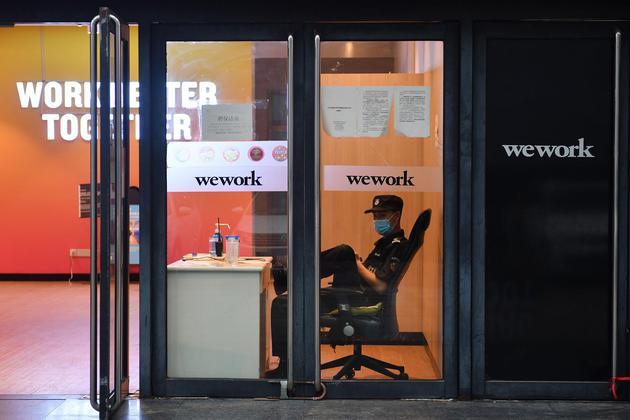 WeWork2亿美元出售中国业务控制权 将继续收取服务费