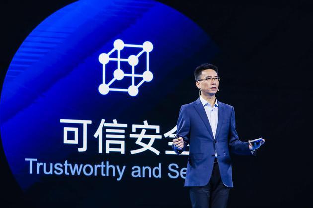 蚂蚁集团胡晓明:AI等新技术可以让金融科技生产力大幅提升(全文)