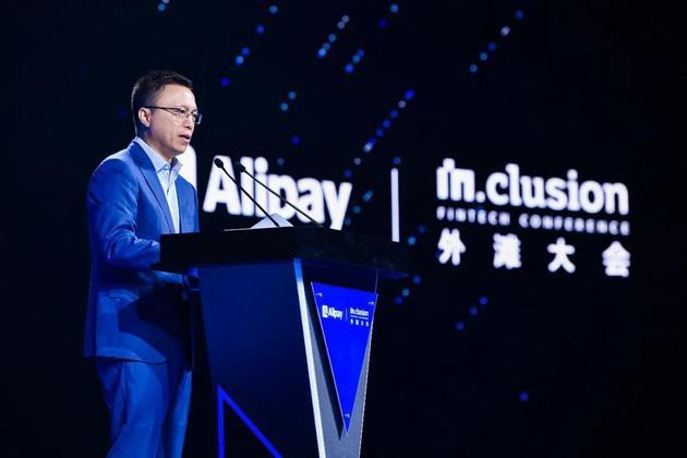 全球最大IPO落地前 蚂蚁宣告:未来与上海一同站在金融科技中心