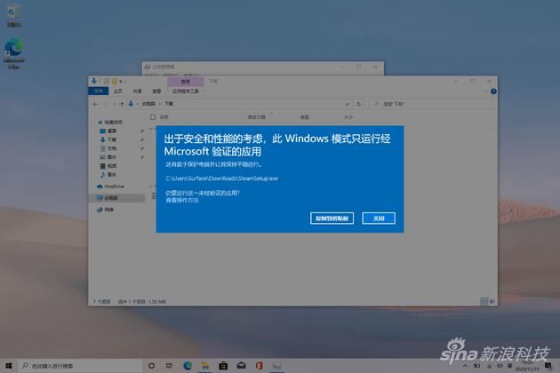 切换到普通的Windows 10家庭版