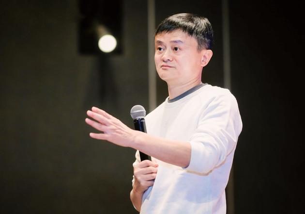 马云向百名名校校长分享领导力心得:用做CEO的方式做校长