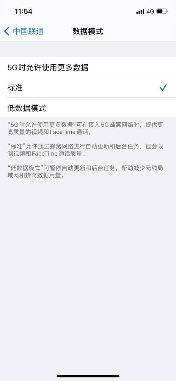 不用再等WiFi:iPhone 12可通过5G网络下载系统更新