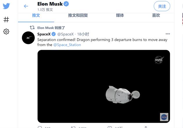 Musk的Twitter最新一条