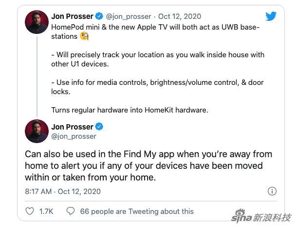 HomePod mini会内置超宽频芯片? 带来更多有趣的体验