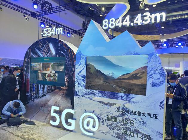 2020年中国国际信息通信展览会华为展区 极客公园