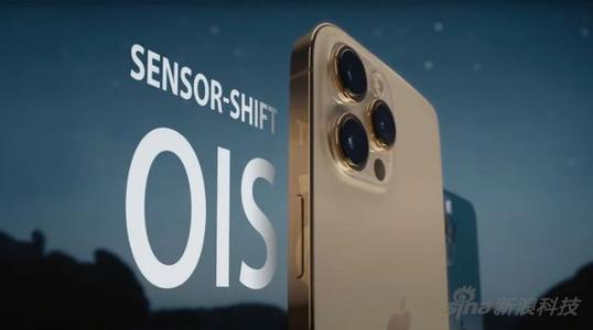 传iPhone 12 Pro Max的光学防抖系统明年将成iPhone 1