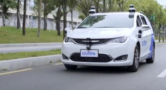 """全无人Robotaxi首次""""出街"""" 中国自动驾驶迈出一"""