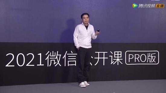 张小龙谈做微信:因为不喜欢用QQ