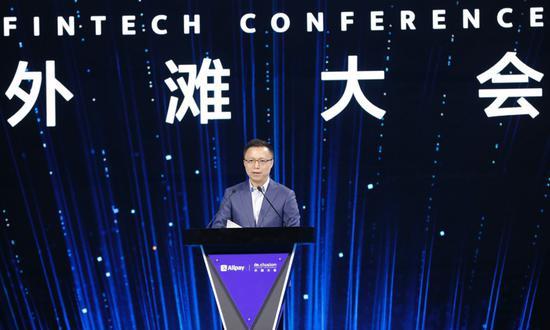 蚂蚁集团井贤栋:新金融架构会是数据时代的分布式思想